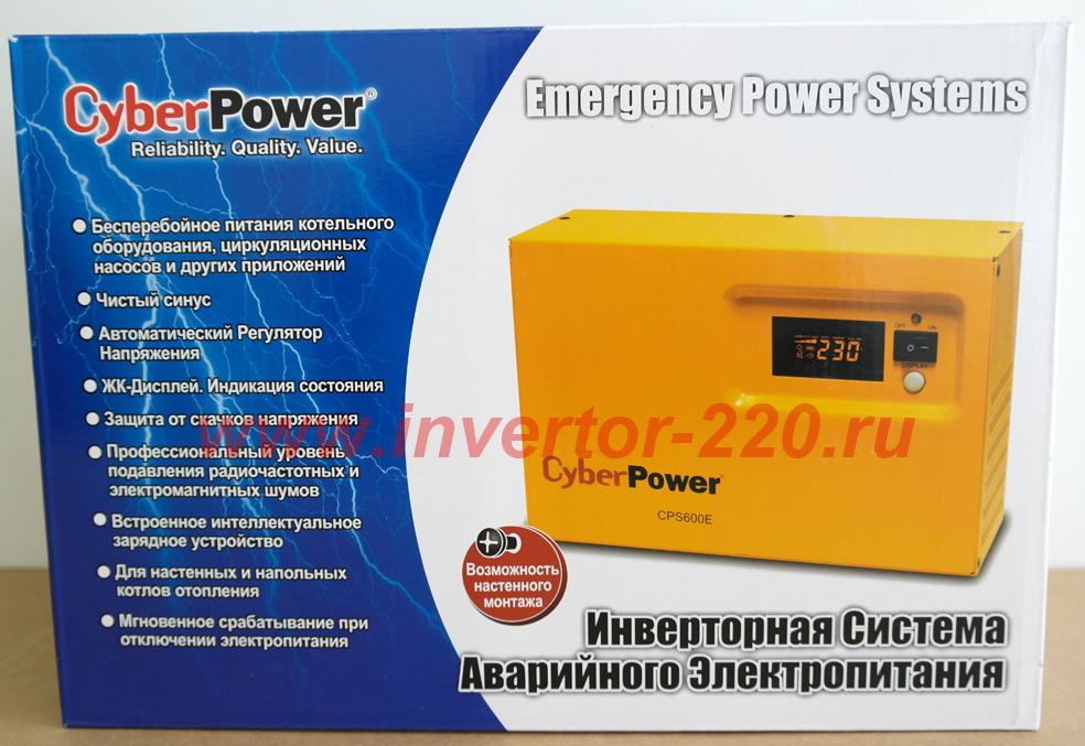 Cyberpower cps 600 e инструкция