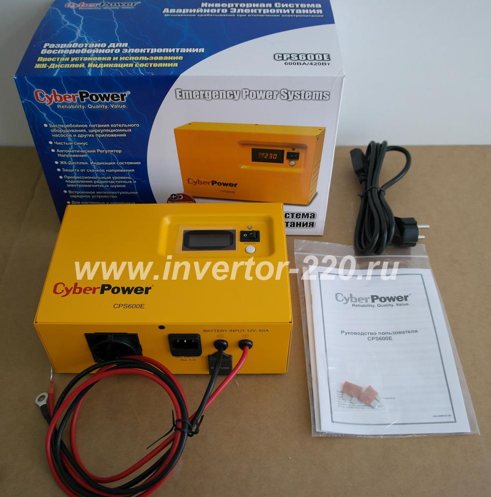 Портативный инвертор CyberPower CPS600E.